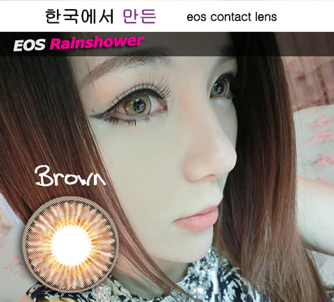 SOFTLENS EOS RAINSHOWER BROWN