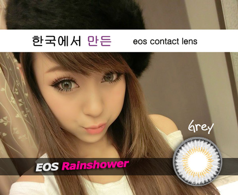model-eos-softlens-rainshower-grey1