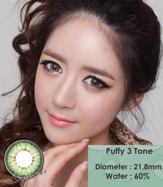 puffy 3 tones green