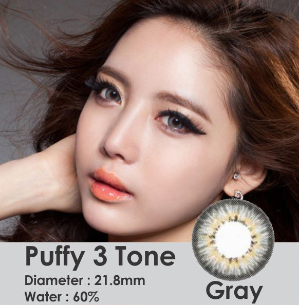 softlens puffy 3 tones grey