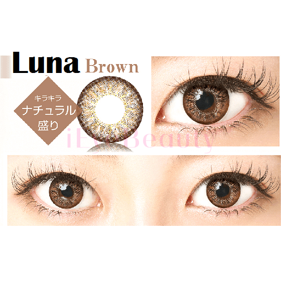 eos luna brown