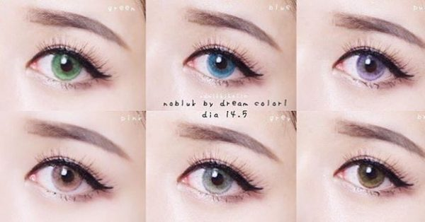softlens nobluk 14.5mm