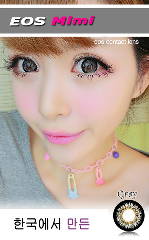 softlens eos mimi grey