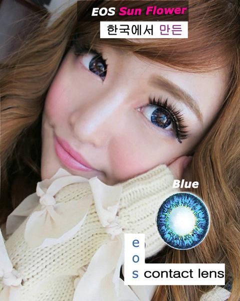 eos sunflower blue