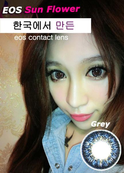 eos sunflower grey
