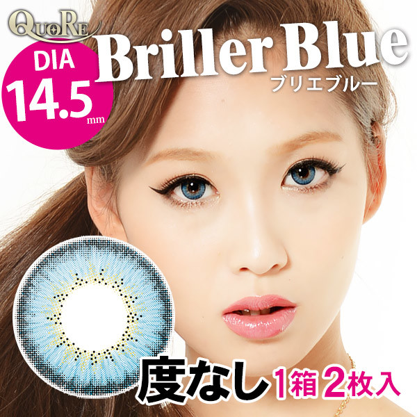 softlens eos briller blue