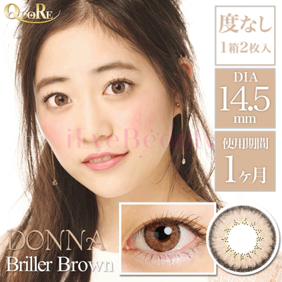 soflens brown eos briller
