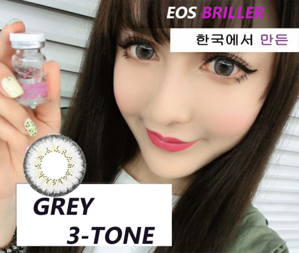 eos briller brown