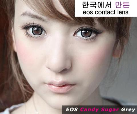 eos candy sugar grey