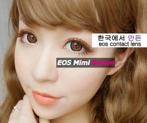 Softlens EOS Mimi 14.5mm