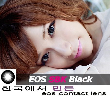 softlens eos baby black (eos sbk black)