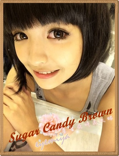 softlens eos candy sugar brown