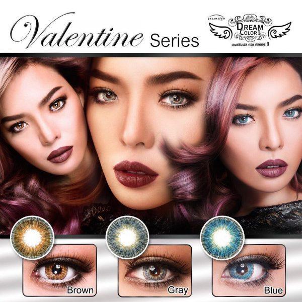 dreamcon valentine all color