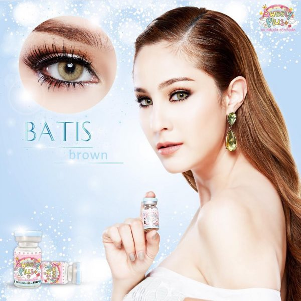 sweety batis brown softlen
