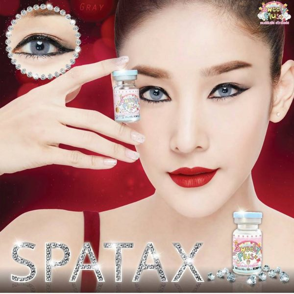 softlens spatax grey