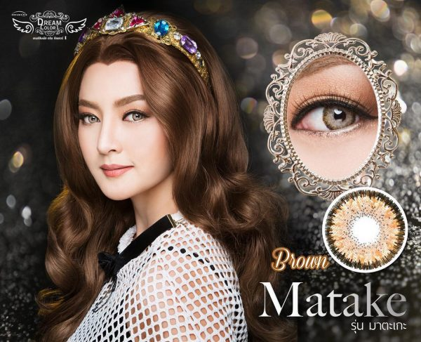 softlens dreamcon matake brown