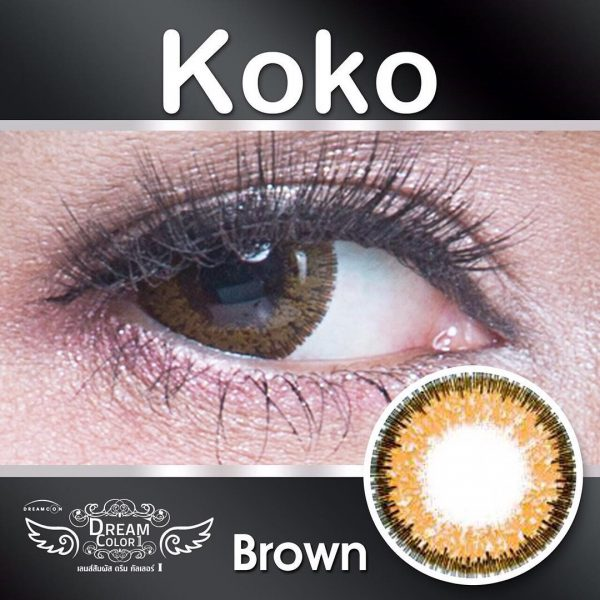 dreamcon koko brown