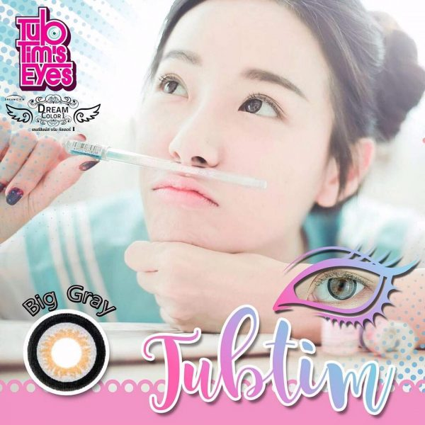 softlens dreamcon tubtim grey