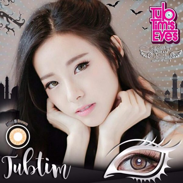 softlens dreamcon tubtim brown