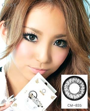 softlens geo angel cm-835 grey
