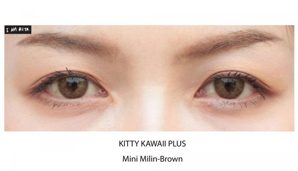 softlens mini milin brown