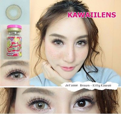 softlens je t'aime brown