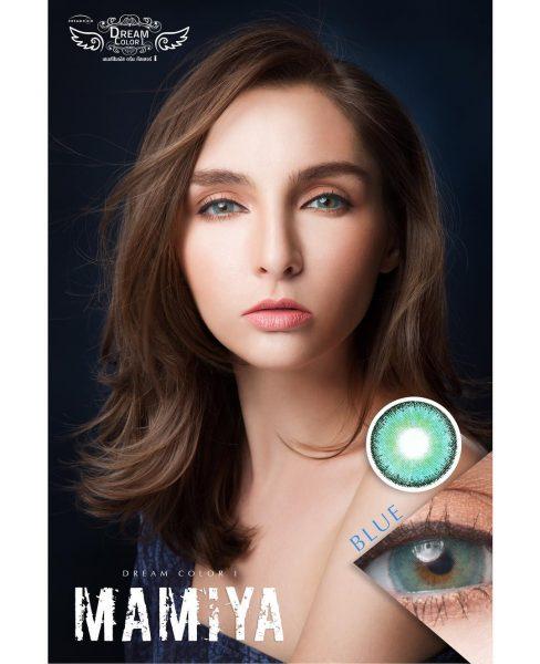 mamiya blue