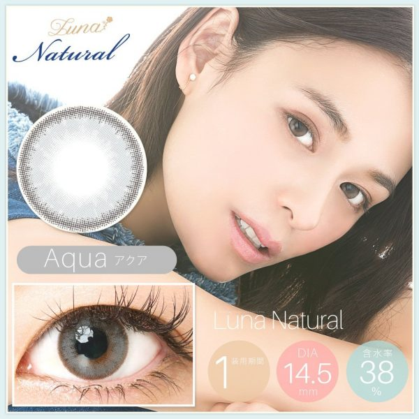 eos luna natural aqua