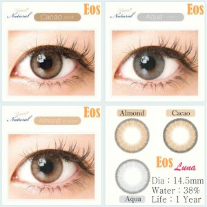 NEW Softlens EOS Luna Natural 14.5mm