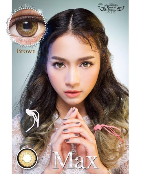 softlens max brown dreamcon