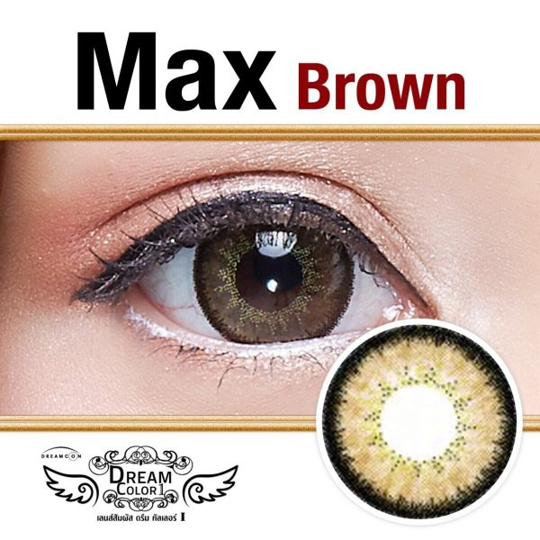 softlens dreamcolor max brown softlens coklat natural
