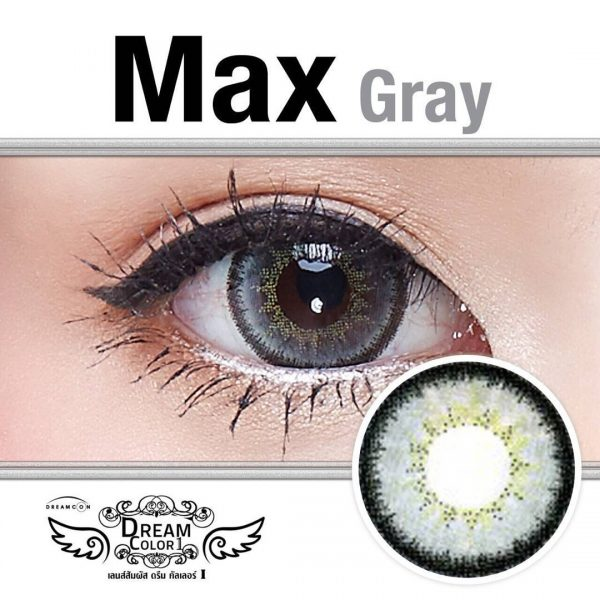 softlens dreamcolor max grey softlens abu abu natural