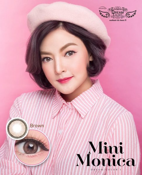 softlens dreamcolor mini monica brown