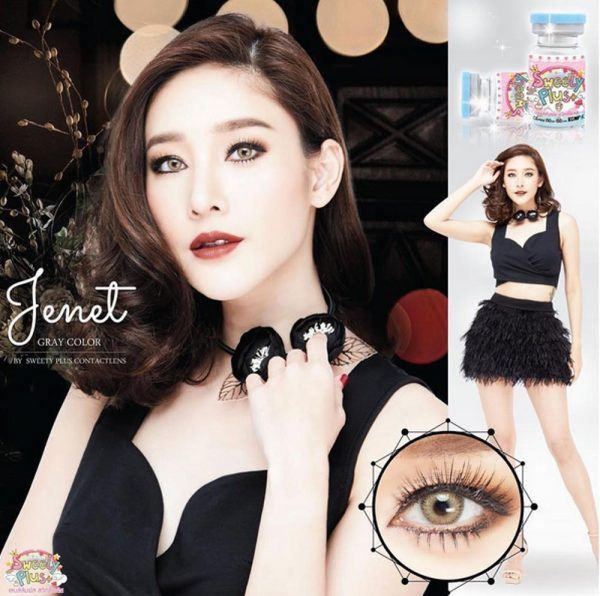 Sweety_Jenet_Brown_Softlens