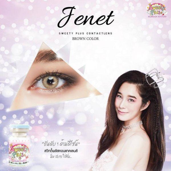sweety-jenet-brown