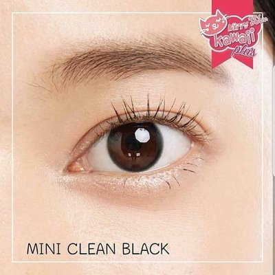 kk mini clean black