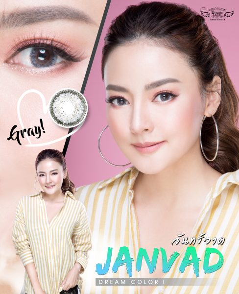 Softlens dreamcolor JANVAD GREY