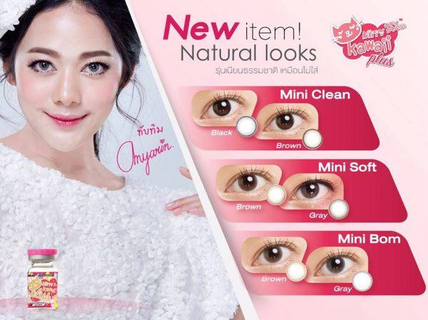 new item kitty kawaii natural look