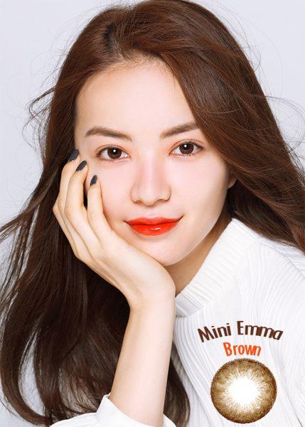 dreamcolor1 mini emma brown (2)