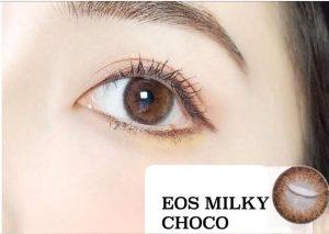 Softlens EOS Milky