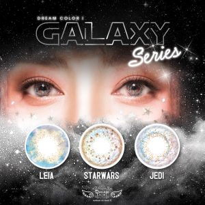 Softlens Dreamcolor Galaxy