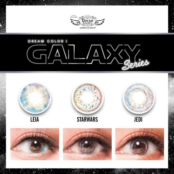 softlens dreamcolor1 galaxy