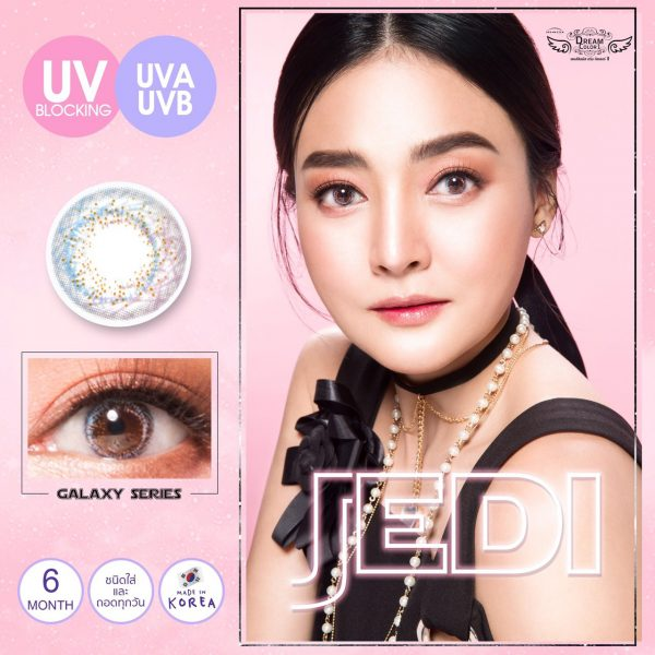 softlens dreamcolor jedi galaxy