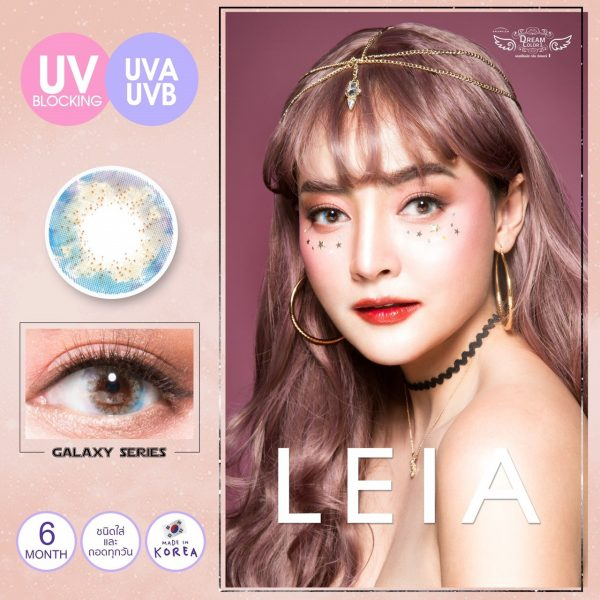 softlens dreamcolor1 leia galaxy