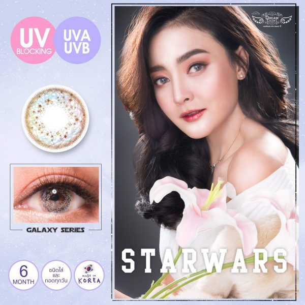 softlens dreamcolor starwars galaxy
