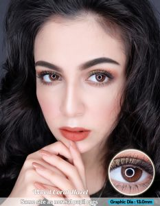 Softlens EOS Coral Wood