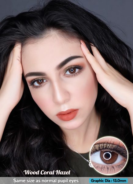 softlens pricess eos wood coral hazel
