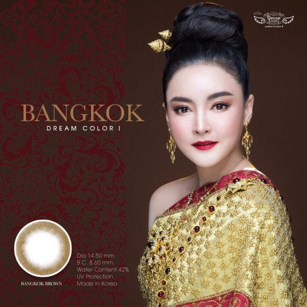 softlens dreamcolor bangkok brown 2