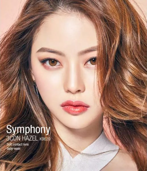 softlens princess symphony hazel