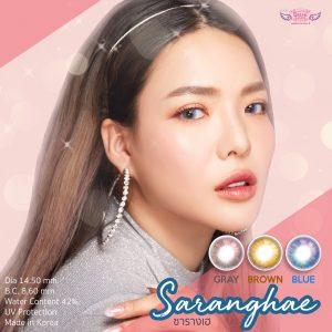 Softlens Dreamcolor Saranghae